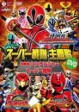 Super Sentai episodes