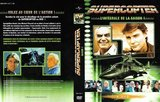 SUPERCOPTER SAISON 1