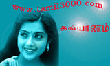 tamil3000kalyanam
