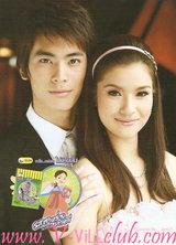 THAI CH5