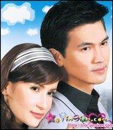 Thai Drama Fan