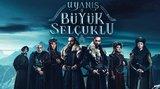 The Great Seljuk fans