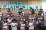 2008秀峰國小鄉土歌謠比賽