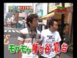 モyaさマ2008