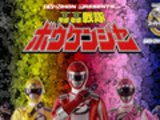 Power Rangers: Unrated Japanese Edition