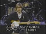Rock-Lern-Videos