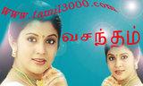 tamil3000vasantham