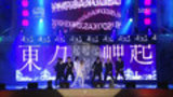 2007 Asia Song Festival