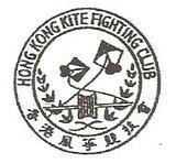 kitefightinghk