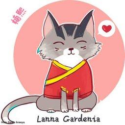 LannaGardenia