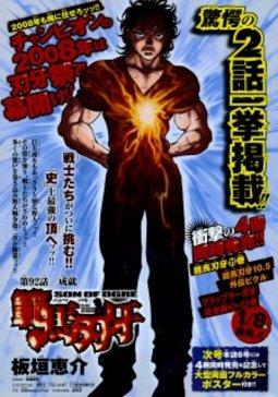 ujiuji2007